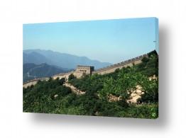 אסיה סין | החומה