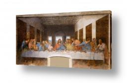 אמנים מפורסמים לאונרדו דה וינצי | הסעודה האחרונה Last Suppe