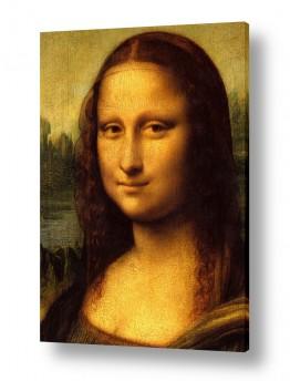 אמנים מפורסמים לאונרדו דה וינצי | Mona Lisa La gioconda