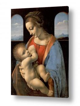 אמנים מפורסמים לאונרדו דה וינצי | Madonna LItta