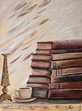 ספריה