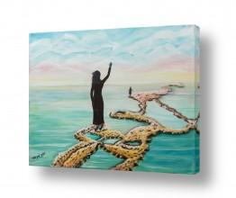 ציורים אנשים ודמויות | ים המלח