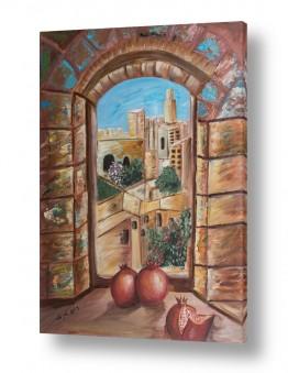 ציורים עירוני וכפרי | מבט לחומה