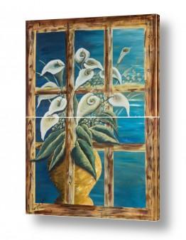 טבע דומם דלתות | שמחה בחלוני
