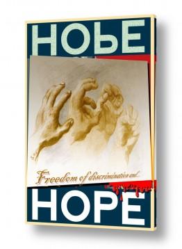 תמונות לפי נושאים ידיים | HOPE