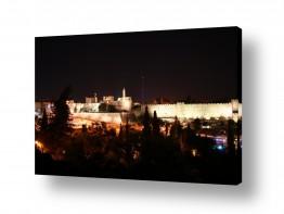 תמונות לפי נושאים חרדים | חומות ירושלים