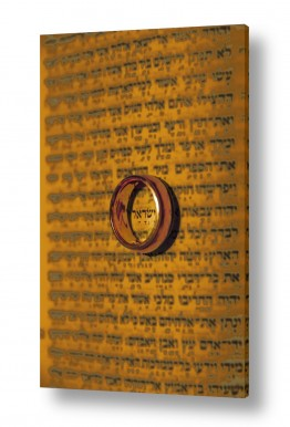 צילומים דת | ישראל