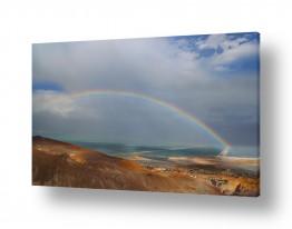 תמונות נופים נוף שמים   קשת