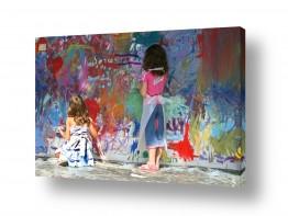צילומים אנשים | ציור קיר
