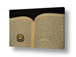 תמונות לפי נושאים דת | טבעת