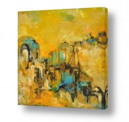 ציורים עירוני וכפרי | העיר בצהוב