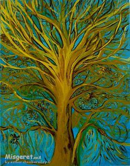 עץ השמש