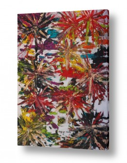 אסתר חן-ברזילי אסתר חן-ברזילי - אמנות מהלב - המילים הפכו לצבעים - שמחה | אביב