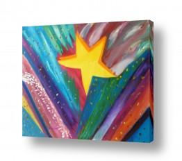 אסתר חן-ברזילי אסתר חן-ברזילי - אמנות מהלב - המילים הפכו לצבעים - סוריאליסטי | כוכב שביט 2