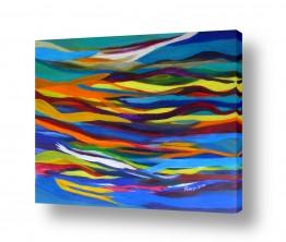 אסתר חן-ברזילי אסתר חן-ברזילי - אמנות מהלב - המילים הפכו לצבעים - גל | ים ושקיעה