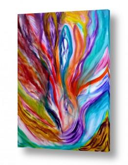 אסתר חן-ברזילי אסתר חן-ברזילי - אמנות מהלב - המילים הפכו לצבעים - צבעים | תשוקה