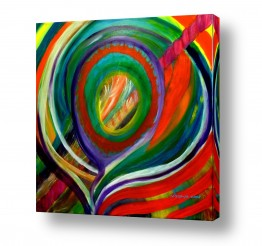 אסתר חן-ברזילי אסתר חן-ברזילי - אמנות מהלב - המילים הפכו לצבעים - שחר | שחרור מכבלי העבר