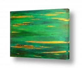 אסתר חן-ברזילי אסתר חן-ברזילי - אמנות מהלב - המילים הפכו לצבעים - חופשה | ים 2