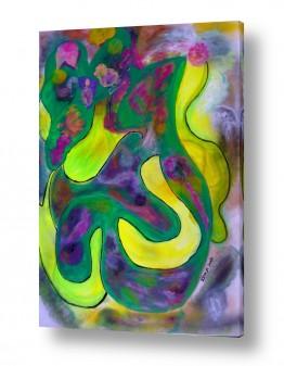 אסתר חן-ברזילי אסתר חן-ברזילי - אמנות מהלב - המילים הפכו לצבעים - מודרני | ערוגת פרחים
