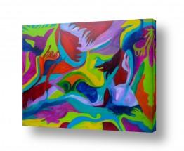 אסתר חן-ברזילי אסתר חן-ברזילי - אמנות מהלב - המילים הפכו לצבעים - צבעוניות | חגיגת נעורים