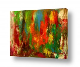 תמונות לחדרי אירוח | פנטזיה של צבעים
