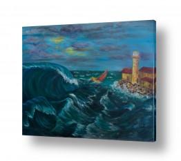 נוף מיים | סערה