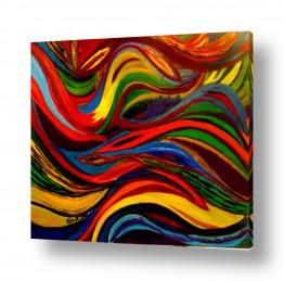 אסתר חן-ברזילי אסתר חן-ברזילי - אמנות מהלב - המילים הפכו לצבעים - תנועה | ללא כותרת
