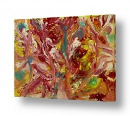 אסתר חן-ברזילי אסתר חן-ברזילי - אמנות מהלב - המילים הפכו לצבעים - צמח אקזוטי | אבסטרקט 7