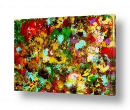 אסתר חן-ברזילי אסתר חן-ברזילי - אמנות מהלב - המילים הפכו לצבעים - צבעוניות | דבר אלי בפרחים