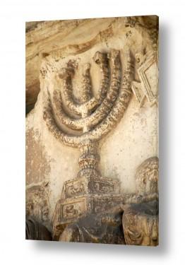 תמונות לפי נושאים דת | מנורת 7 קנים