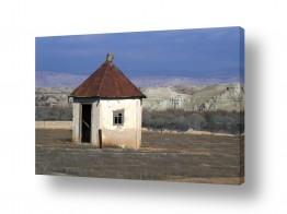 תמונות לפי נושאים דת | בית תפילה נוצרי