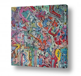 ציורים ציורים אנרגטיים | צורה וצבע