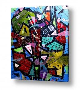 ציורים חיים מחט | מופשט צבעוני