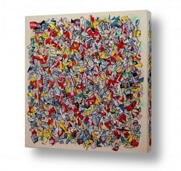 ציורים חיים מחט | אבסטרקט קוביסטי צבעוני