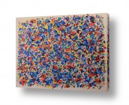 ציורים חיים מחט | קוביזם