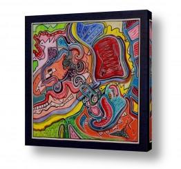 ציורים חיים מחט | שבילים צבעוניים