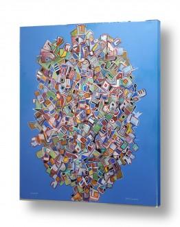 ציורים חיים מחט | פרחים קוביסטים