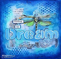 לחלום