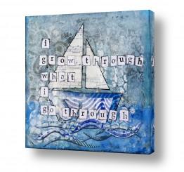 תמונות לפי נושאים השראה | סירה בים