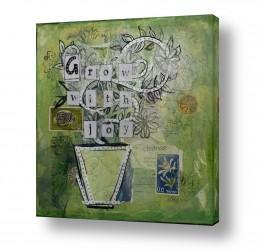 ציורים קולאג'ים | צמיחה