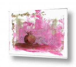 ציורים חני שפר | רימון ורימונים