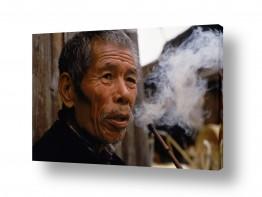 תמונות לפי נושאים סיגריה | הזקן והמקטרת