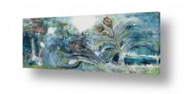 נוף מיים | הפרח המכושף