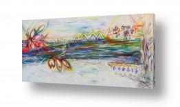 ציורים נופים וטבע | כישוף על המים