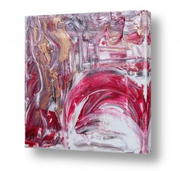 ציורים ציורים אנרגטיים | המנהרה האדומה