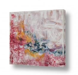 אמנים מפורסמים ציורים שנמכרו | יציאה מגן עדן