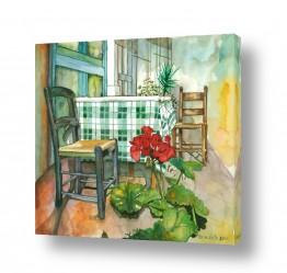 ציורים חיה וייט | 2 כסאות, שולחן וגרניום
