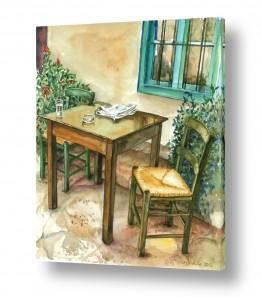 ציורים חיה וייט | שולחן, כסאות ועיתון