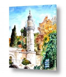 ציורים עירוני וכפרי | המסגד הנטוש