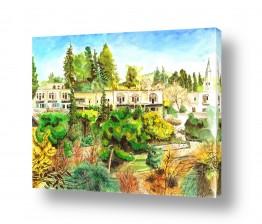 ערים בישראל ירושלים | הבית בתוך הבוסתן
